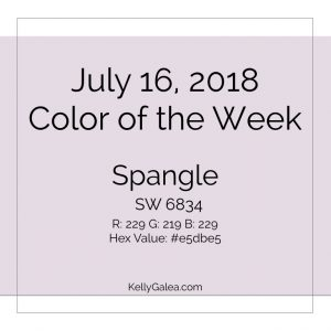 Color of the Week - July 16 2018