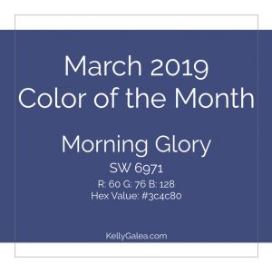 Color of the Month - March 2019