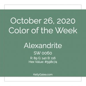 Color of the Week - October 26 2020